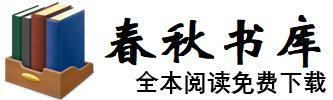叶子书库【手机版】